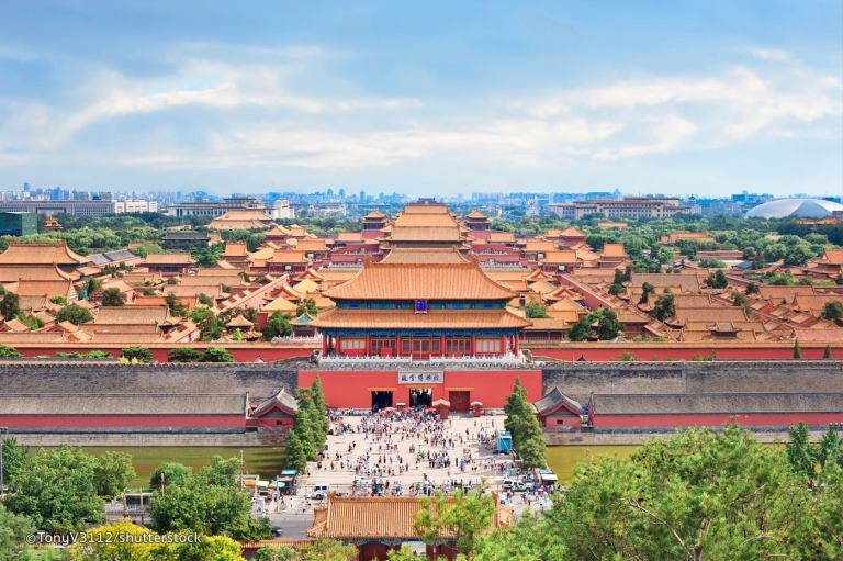 the-forbidden-city-beijing